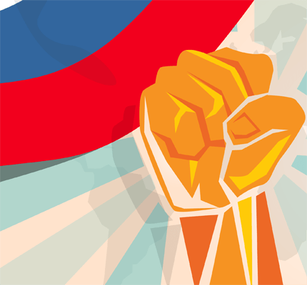 Fist and Russian flag